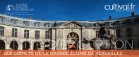Les secrets de la Grande Ecurie de Versailles