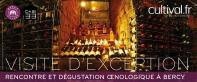 Rencontre et dégustation œnologique à Bercy Village